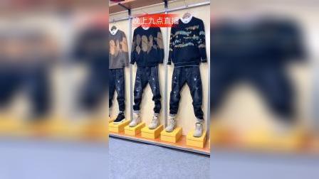 假两件羊毛衫搭配牛仔裤,时尚帅气又有型