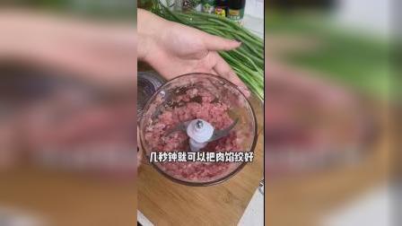 家里包饺子或者要做辣椒酱蒜泥什么的可以用这个,几秒钟就好了,很方便!