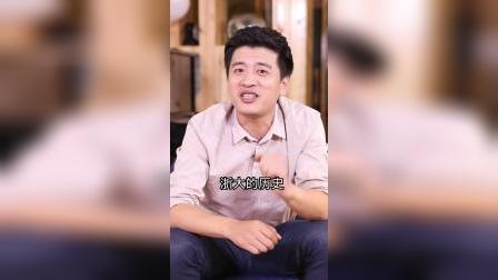 巨无霸高校——浙江大学的合并史:怎么变依然是985,你能考上吗?