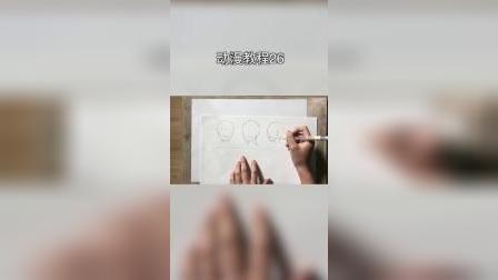 蔡海晨美术教育动漫26