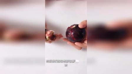 豆爱购推荐:山竹的正确吃法