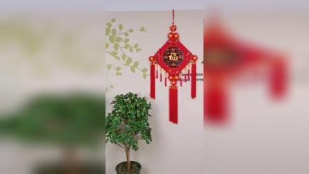 马上就要过年了,家里挂上中国结更有年味儿了