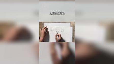 蔡海晨美术教育动漫教程28