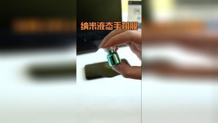 用了很多的手机膜,还是这个方便,透明好用