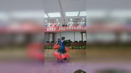 李德强老师和金凤玲在2020年1月10号一起跳的舞蹈《在唱山歌给党听》