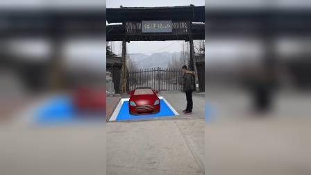 AE特效视频剪辑动画制作调色升降模型地下车库