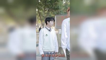 恋上国民校草 25 普通话