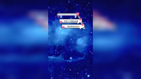 huajiao_125956387_檬懂之星1616_20200320_173451