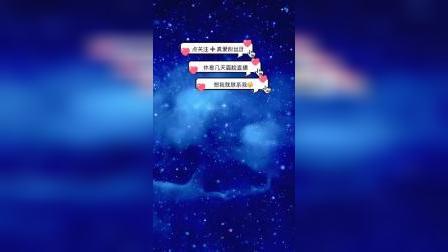 huajiao_125956387_檬懂之星1616_20200320_195743