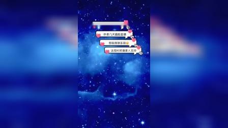 huajiao_125956387_檬懂之星1616_20200320_231757