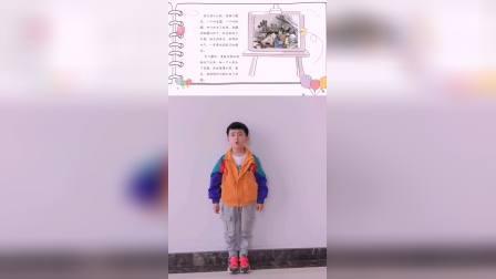 《我家乡的名人——西施》演讲者:王俊皓