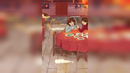 【陕西中烟工业有限责任公司】金丝猴拜年动画