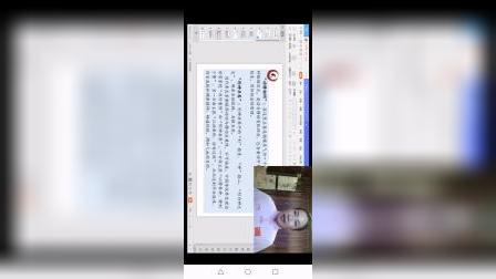 20200612周倩老师网课讲解十二段锦(上)