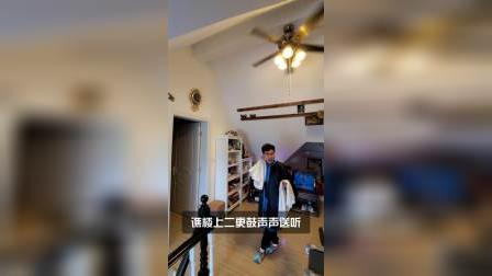 荒山泪 刘垚演唱 谯楼上二更鼓 程派