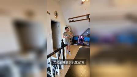 四郎探母 刘垚演唱 我主爷金沙滩 尚派
