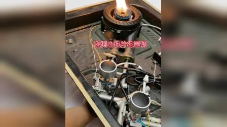 燃气灶出现黄火如何调试成蓝火.mp4
