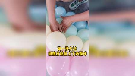 气球彩虹连接教程
