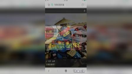 乐高幻影忍者海报