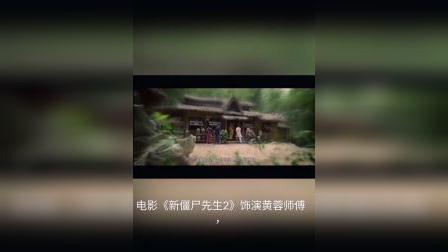 郭力(中国内地男演员),参演《水浒外传》《新僵尸先生2》《绝地防线》《天下长安》。