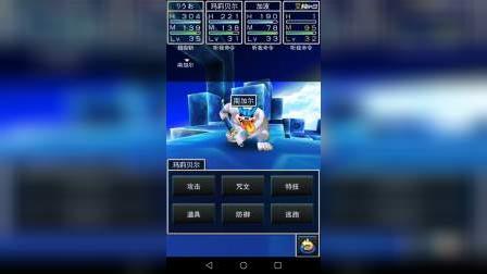 勇者斗恶龙7 重制汉化版 第七十三期