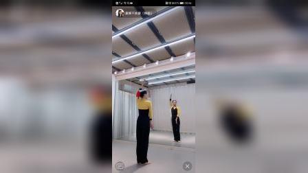 蒙古族片段教学分解【思路的随想】~夏辉老师直播10月20日