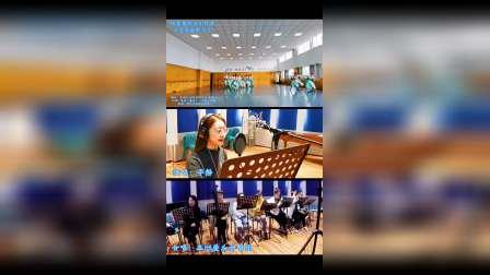 【古典舞】《莲鼓越歌行》浙江艺术职业学院