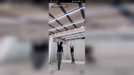 舞蹈【归去来兮】片段教学分解~夏辉老师直播11月3日