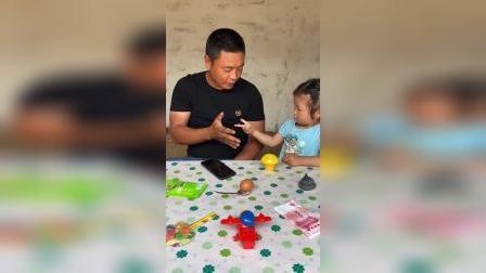 少儿:和爸爸做游戏