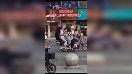 牛逼,广东一男子骑摩托车载5名女子!