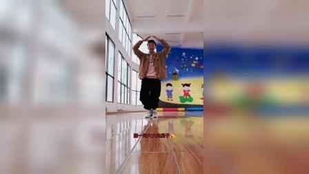 幼儿舞蹈《画爱》完整版