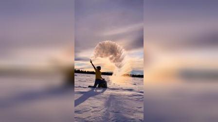 漠河零下22度,泼水成冰