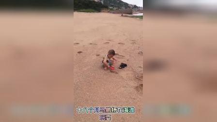 吕芳广场舞《宝贝马鹏扬在海边沙滩玩耍》