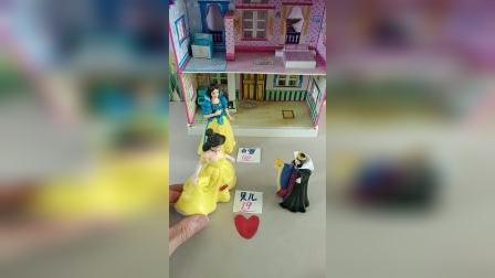 宝宝益智玩具:贝儿考了十九分,王后罚她多少天不许吃饭。