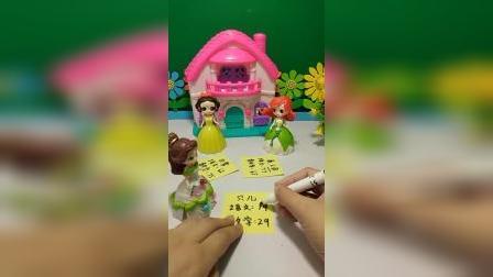 宝宝益智玩具:贝儿考了多少分