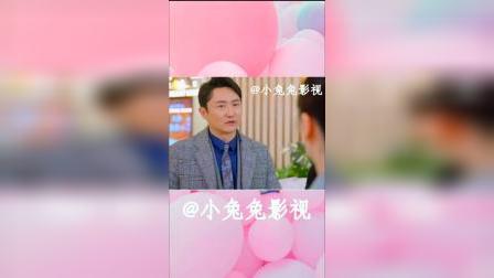 爱的厘米:陈志军蓝俏俏约会被老丈人抓包!