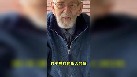 世界上最长寿的男性