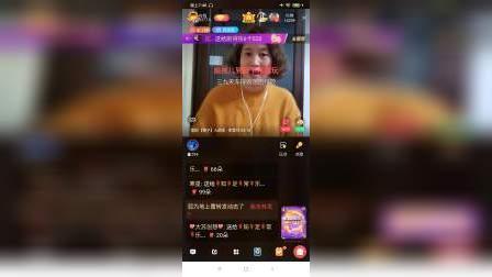 全民缘分阁家族2021元旦戏曲晚会02