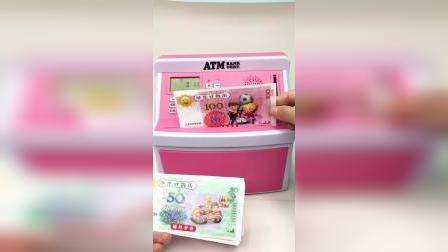 仿真ATM存款机,儿童零钱罐
