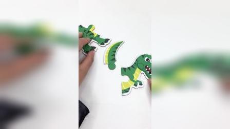 儿童简易恐龙大块拼图