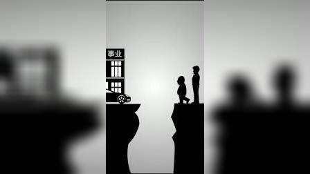 情感动画:父爱如山,你看懂了吗