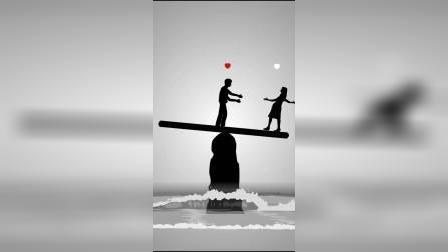 情感动画:两个人要慢慢相知相爱,方得始终