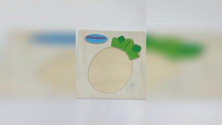 水果菠萝拼图拼拼乐玩具