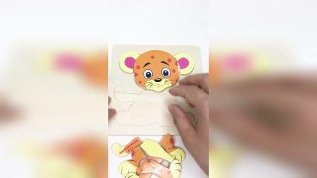 儿童智力木质拼图玩具