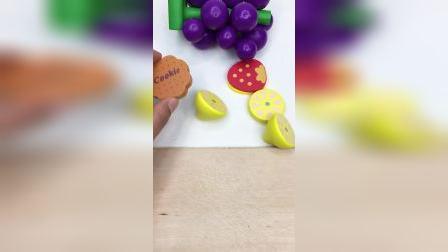 开始切水果啦,蔬菜水果切切乐!