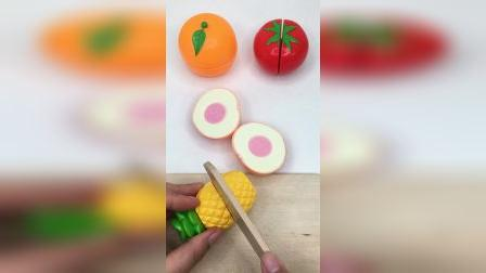 水果蔬菜过家家玩具