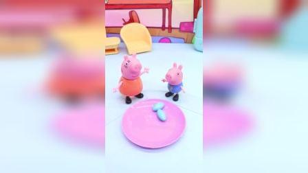 猪妈妈让佩奇乔治吃钙片,乔治会吃吗?