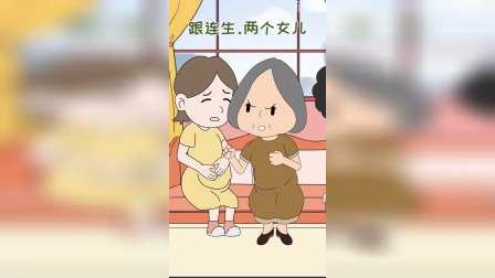 面膜妈妈:重男轻女,你这思想还没进化成人吧?