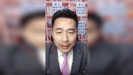 1月26利用丹田说话1