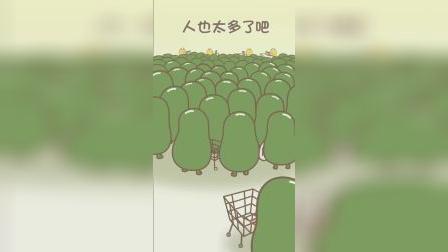 搞笑动画:带着小孩逛超市也有好处