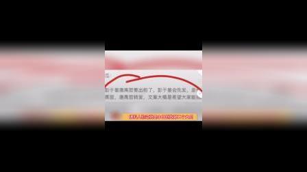 网曝彭于晏唐禹哲在一起了?这会是本月大瓜吗?